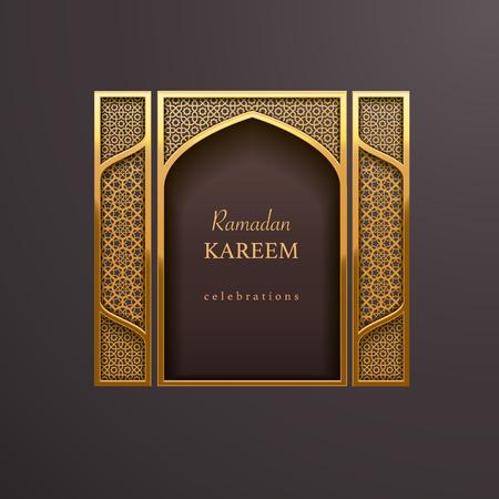 Fondo de diseño de Ramadán