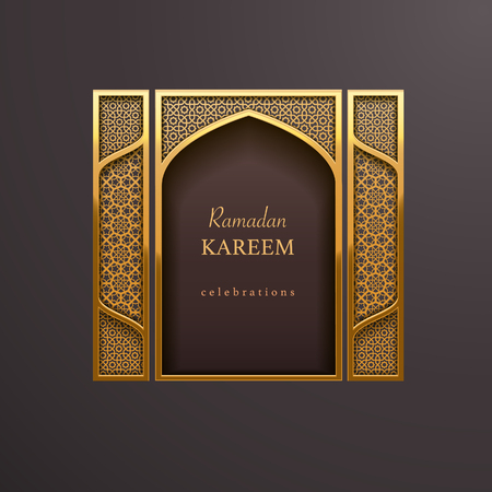 islamic art: Ramadan design background