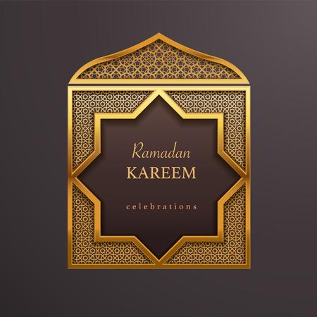 mubarak: Ramadan design background