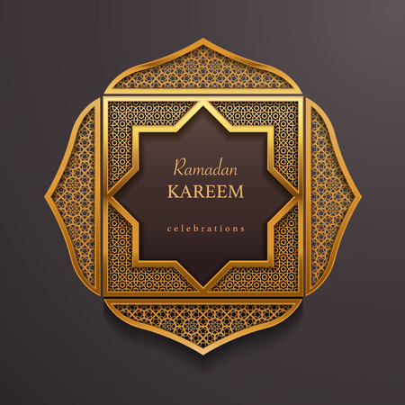 Fondo del diseño del Ramadán