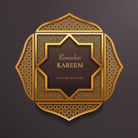 Ramadan ontwerp achtergrond