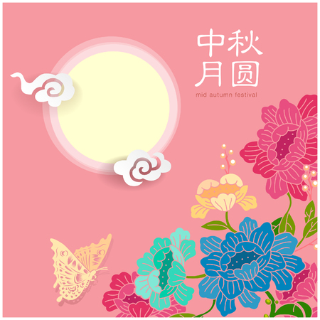 backgrounds: Chinese lantern festival