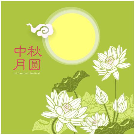 Chinese lantern festival Zdjęcie Seryjne - 59980284
