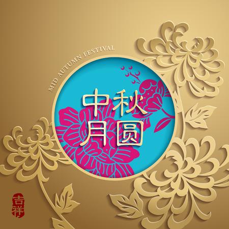 Chinese lantaarn festival