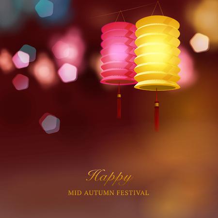 祭り: 中国のランタン フェスティバル  イラスト・ベクター素材