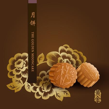 traditonal: Chinese lantern festival