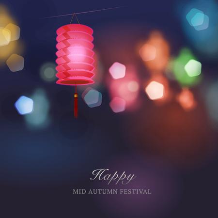 Chiński festiwal latarni