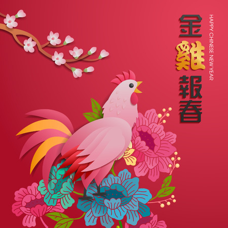 abstract zodiac: Chinese new year background