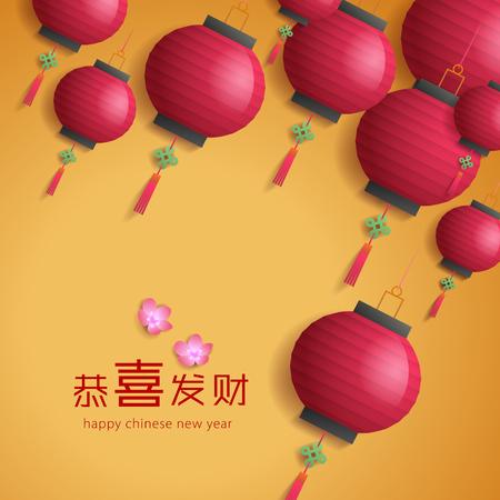 Chinese new year background Zdjęcie Seryjne - 68961024