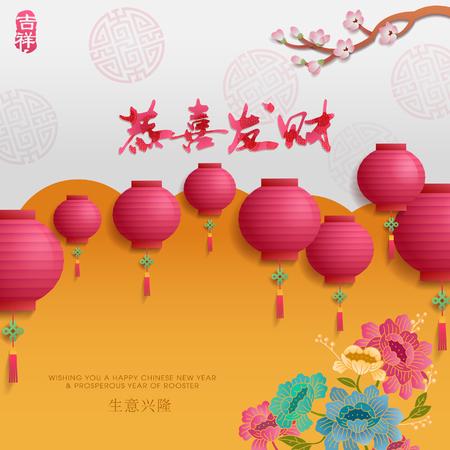 chinese paper lanterns: Chinese new year background