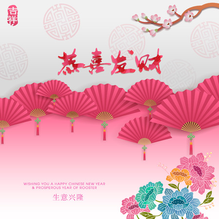alegria: Fondo chino de año nuevo Vectores