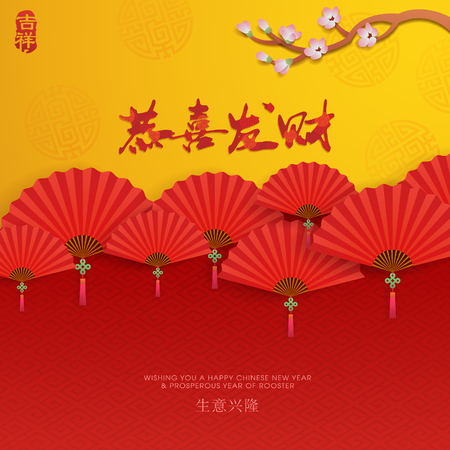 chinese new year decoration: Chinese new year background