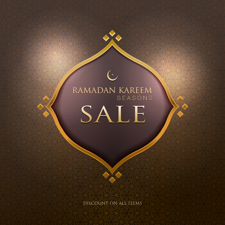 malaysia culture: Ramadan Kareem literally means fasting month on brown. Illustration