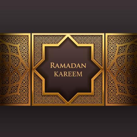 Elegant Ramadan Kareem literally means fasting month.