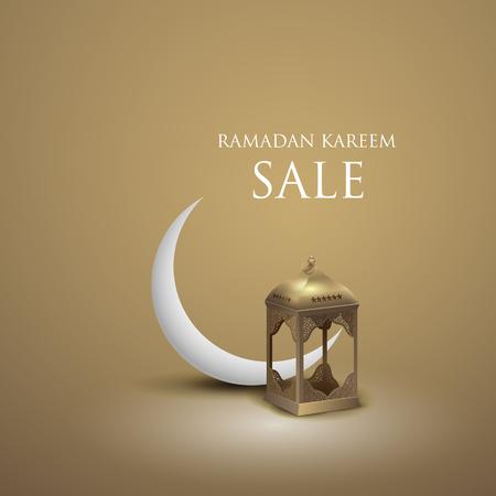 Elegante Ramadan Kareem betekent letterlijk vastende maand.