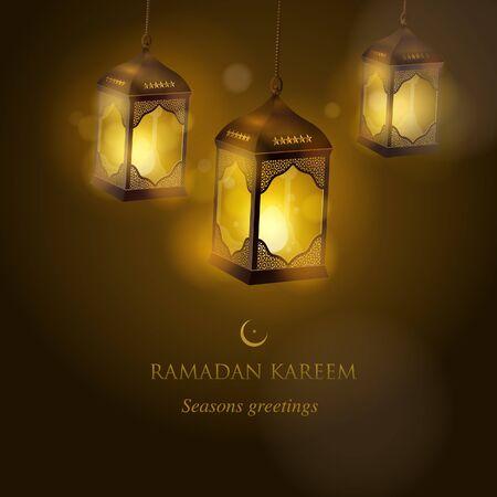 fasting: Elegant Ramadan Kareem literally means fasting month.