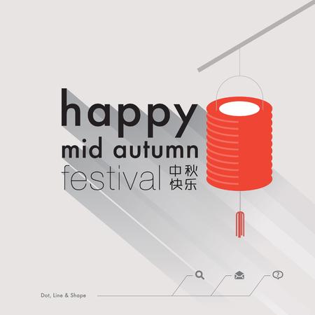 Mid autumn festival graphic