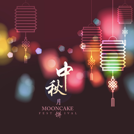 Mid autumn festival graphic