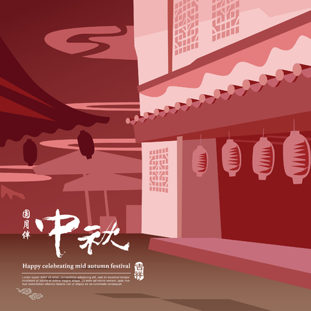 middle: Mid autumn festival graphic