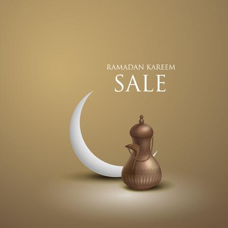 Ramadan greetings in golden background
