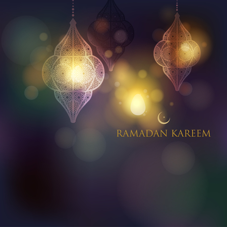Ramadan greetings card template vector illustration Ilustracja