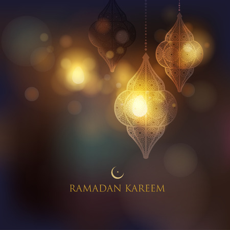 Ramadan greetings card template vector illustration Illustration