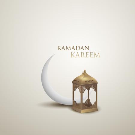 Ramadan greetings in white background