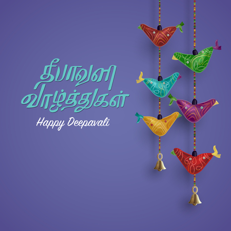 Deepavali greetings background. Tamil character Deepavali valthugal - Happy Deepavali. Çizim