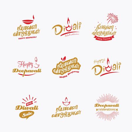 Deepavali greetings lettering set. Tamil character Deepavali valthugal - Happy Deepavali.