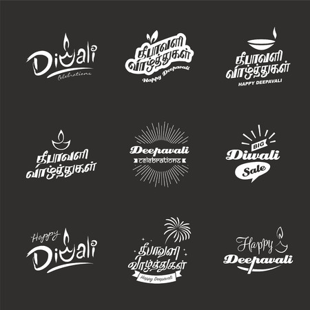 Deepavali greetings lettering set. Tamil character Deepavali valthugal - Happy Deepavali.