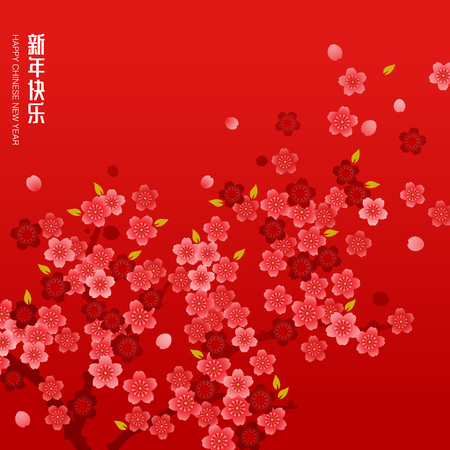 Chinese new year graphic design Çizim