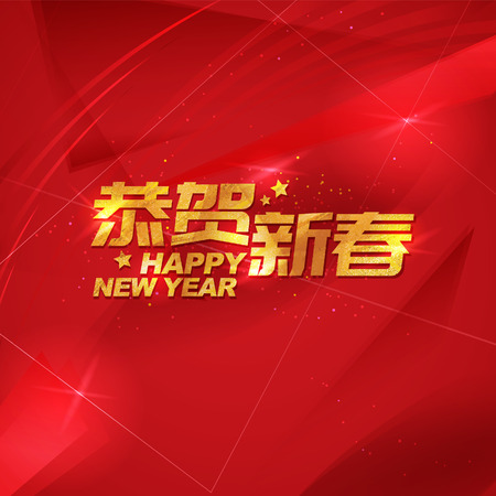 Chinese new year greetings design in red