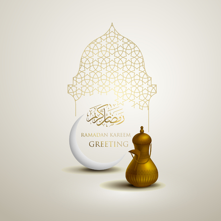Ramadan greetings background on white Zdjęcie Seryjne - 116919324