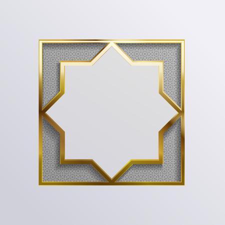Ramadan greetings background on white
