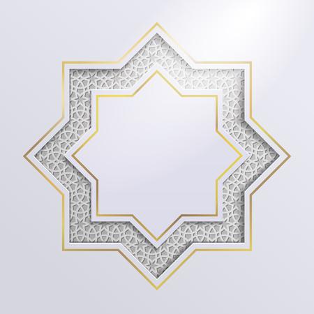 Ramadan greetings background on white Zdjęcie Seryjne - 117919444