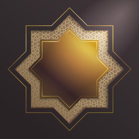 Ramadan greetings background Zdjęcie Seryjne - 117919441