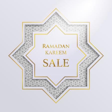Ramadan greetings background on white Zdjęcie Seryjne - 117919442