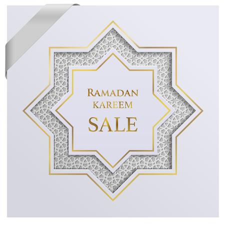 Ramadan greetings background Vektoros illusztráció