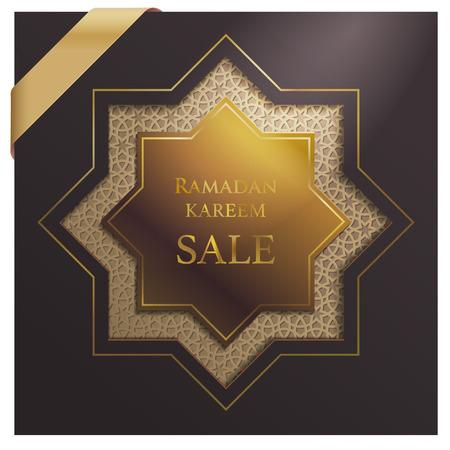 Ramadan greetings background Zdjęcie Seryjne - 118172670