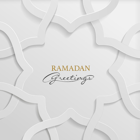 Ramadan greetings design