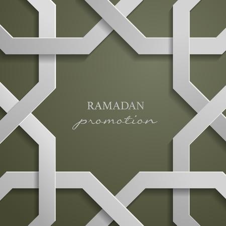 Ramadan greetings design Stok Fotoğraf - 118645812