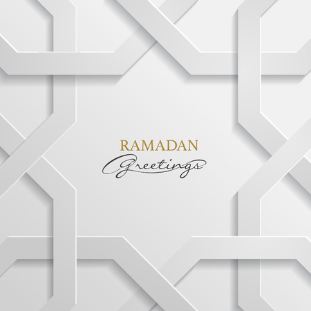 Ramadan greetings design Zdjęcie Seryjne - 118645814