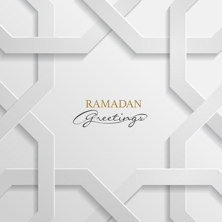 Ramadan greetings design