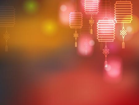 Chiński festiwal połowy jesieni