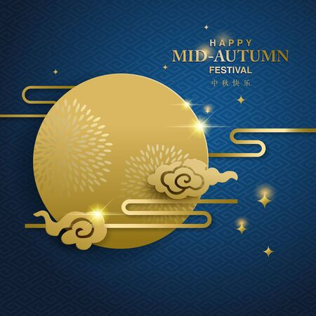 Chinese graphic design - Mid autumn festival Illustration