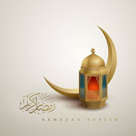 Ramadan kareem greetings. Arabian decor lamp