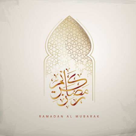 Ramadan greetings decor