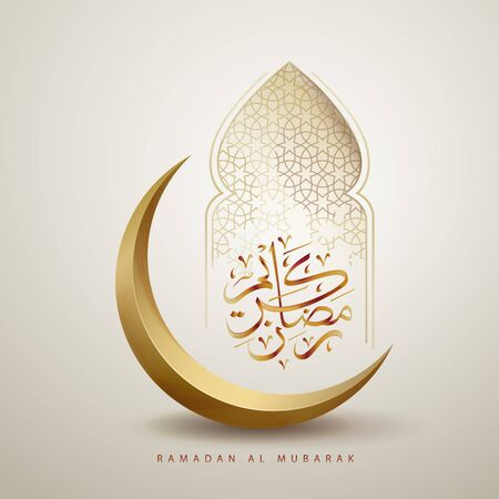 Ramadan decor greetings