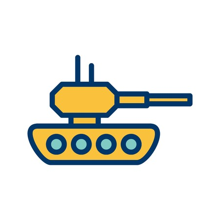Tank Vector Icon Sign Icon Vector Illustration For Personal And Commercial Use...