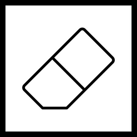 Icône de gomme de vecteur Vecteurs
